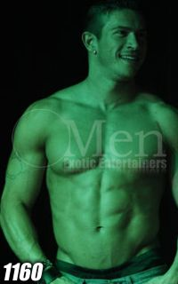 Male Strippers images 1160-4